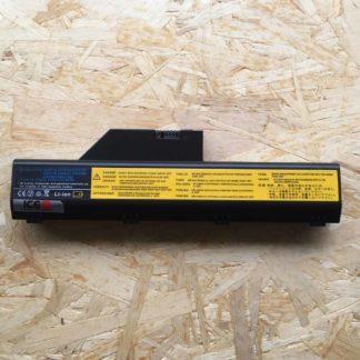 batteria-lenovo-ib15s5