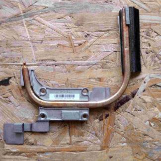 dissipatore-acer-aspire-7535G-AT0G30010U0-A99-001151-FK