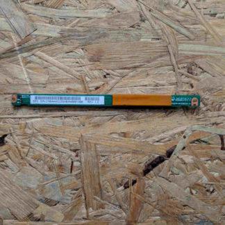 inverter-samsung-NP-R700-VK.21209.301-back